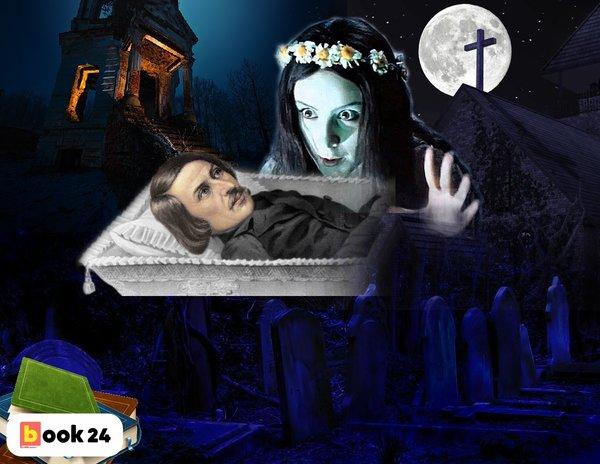 Тайны вокруг смерти Гоголя. Был ли писатель похоронен заживо?