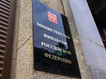 Минфин озвучил сроки по плану Белоусова