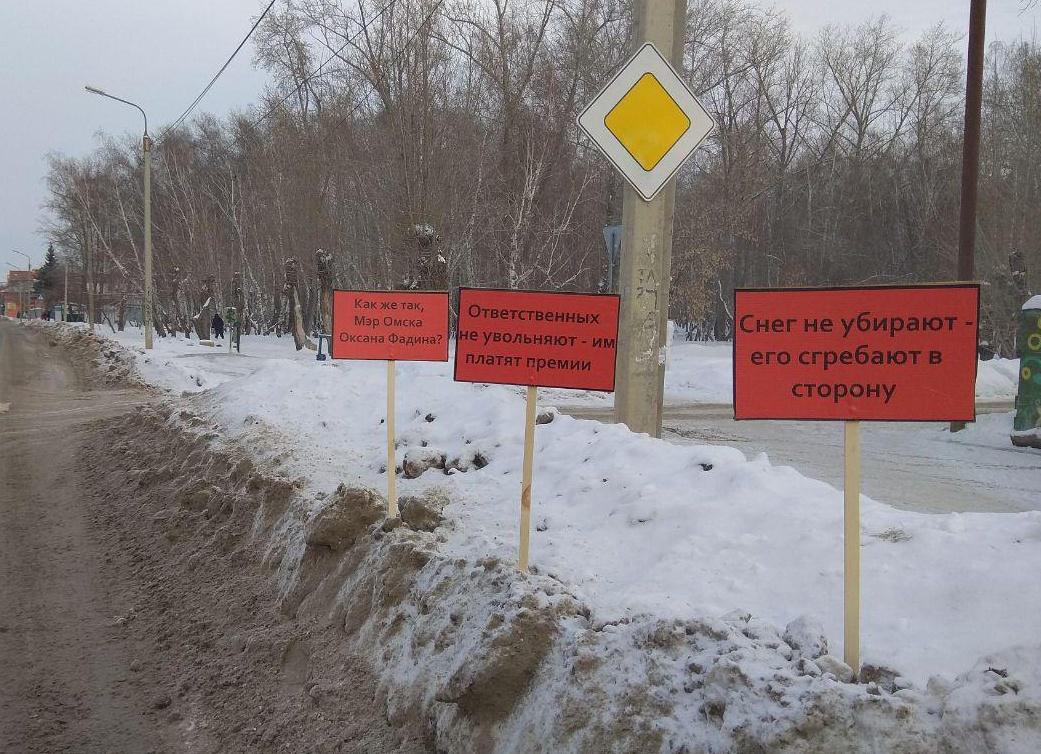 Как в Омске борются с некачественной уборкой снега