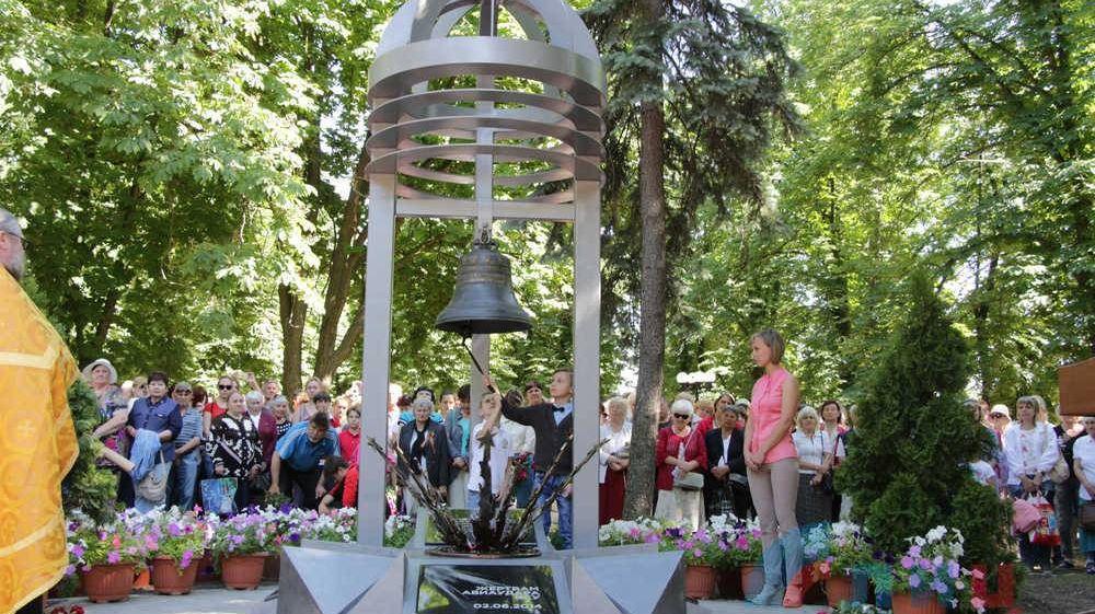 Бомбардировка Луганской ОГА 2 июня 2014 года. 4 года спустя