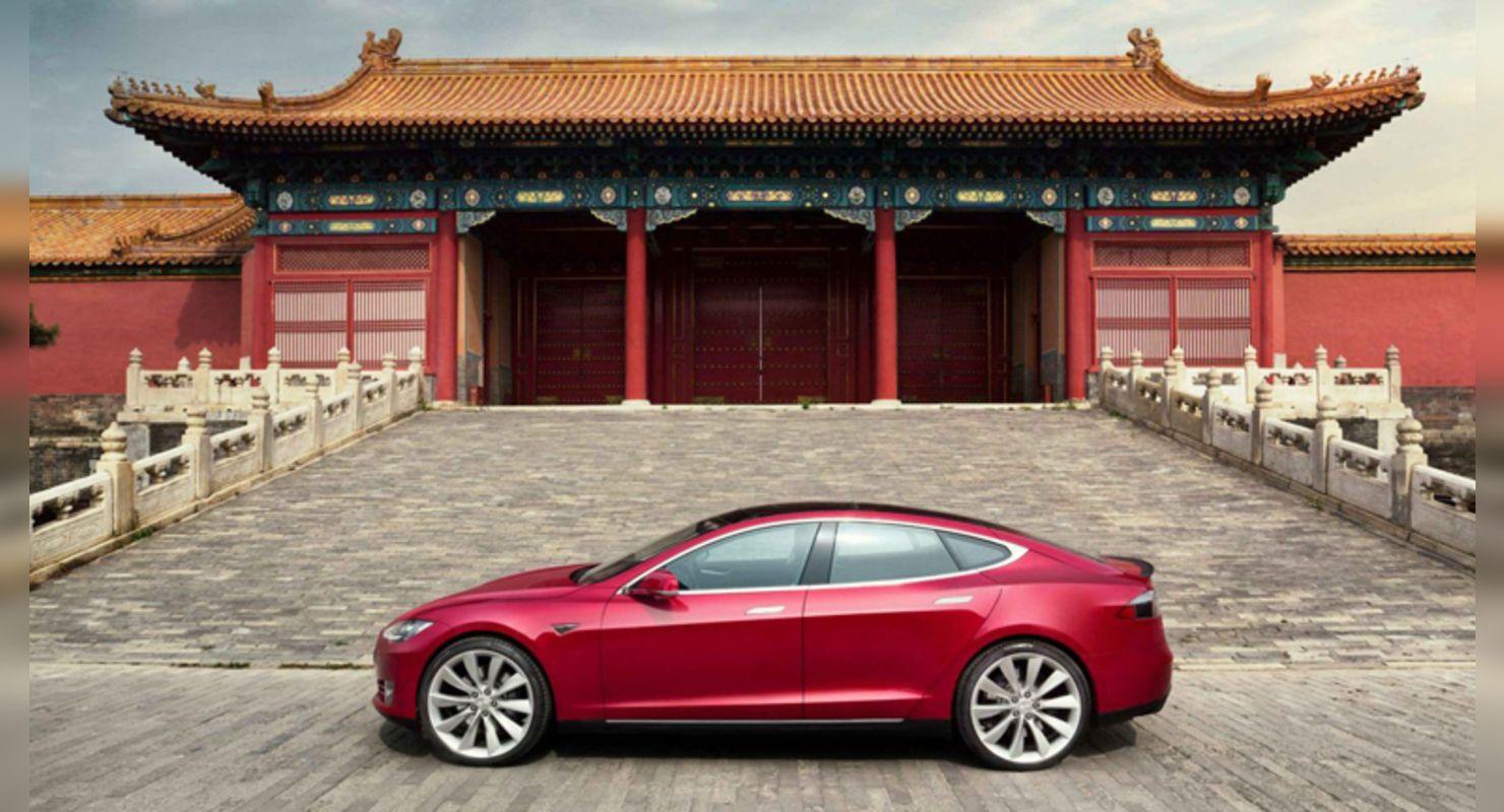 Tesla перестанет быть лидером по продаже электрокаров в следующем году Автомобили