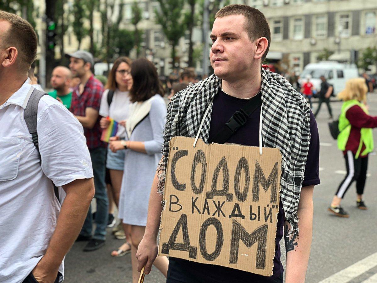 Киевский гей-парад (самые сильные фотографии)