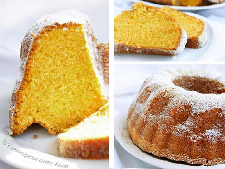 Вкуснейший БРАЗИЛЬСКИЙ МОРКОВНЫЙ пирог