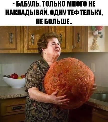 Приходят в ресторан два новых русских. Подзывают официанта... Весёлые,прикольные и забавные фотки и картинки,А так же анекдоты и приятное общение