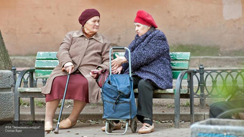 Россияне назвали оптимальный возраст для выхода на пенсию