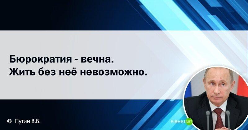 От революции к революции-от бюрократии к бюрократии бюрократия,власть,общество,Путин,революция,россияне