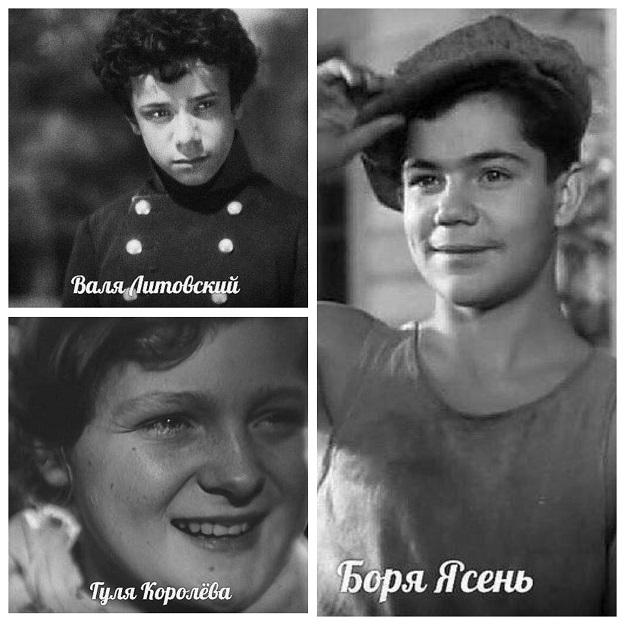 Дети - актеры, погибшие на фронтах Великой Отечественной войны
