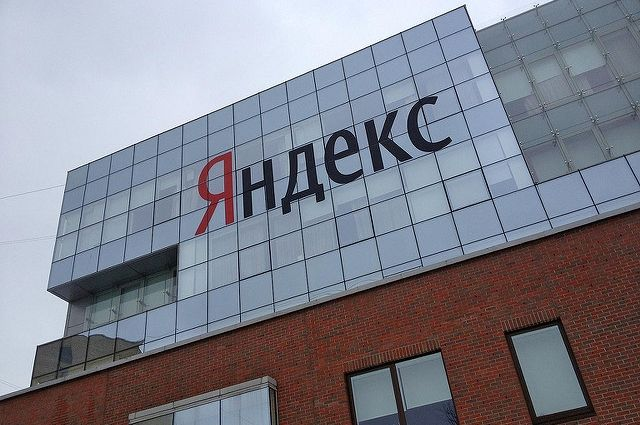 Акции «Яндекса» упали в цене почти на 16%