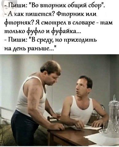 -Товарищ Кутькин, на вас поступила жалоба от соседей. -И на что они жалуются?... Весёлые,прикольные и забавные фотки и картинки,А так же анекдоты и приятное общение