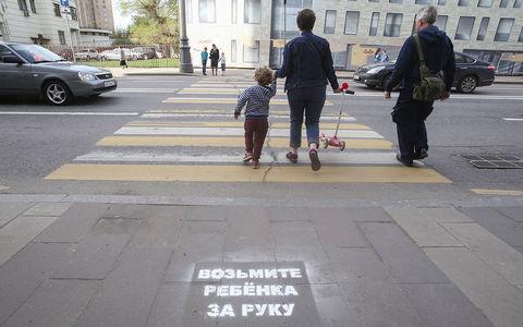 В Москве станет больше «говорящих» пешеходных переходов