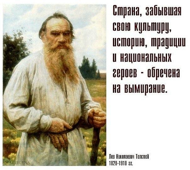 О задачах Министерства Культуры. Побуждать Художников...?