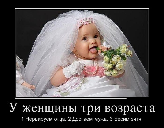 Прикольные картинки для мужчины про женщин, стальная свадьба поздравления