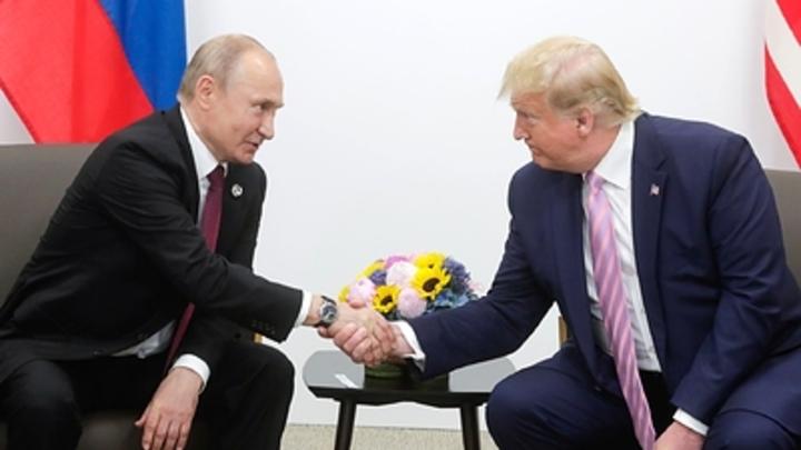 Помпео и охрана остановить не успели: Трамп сделал личное признание о Путине