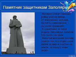 РУБЕЖ ( главы из Поэмы )    (Евгений Алексеев)