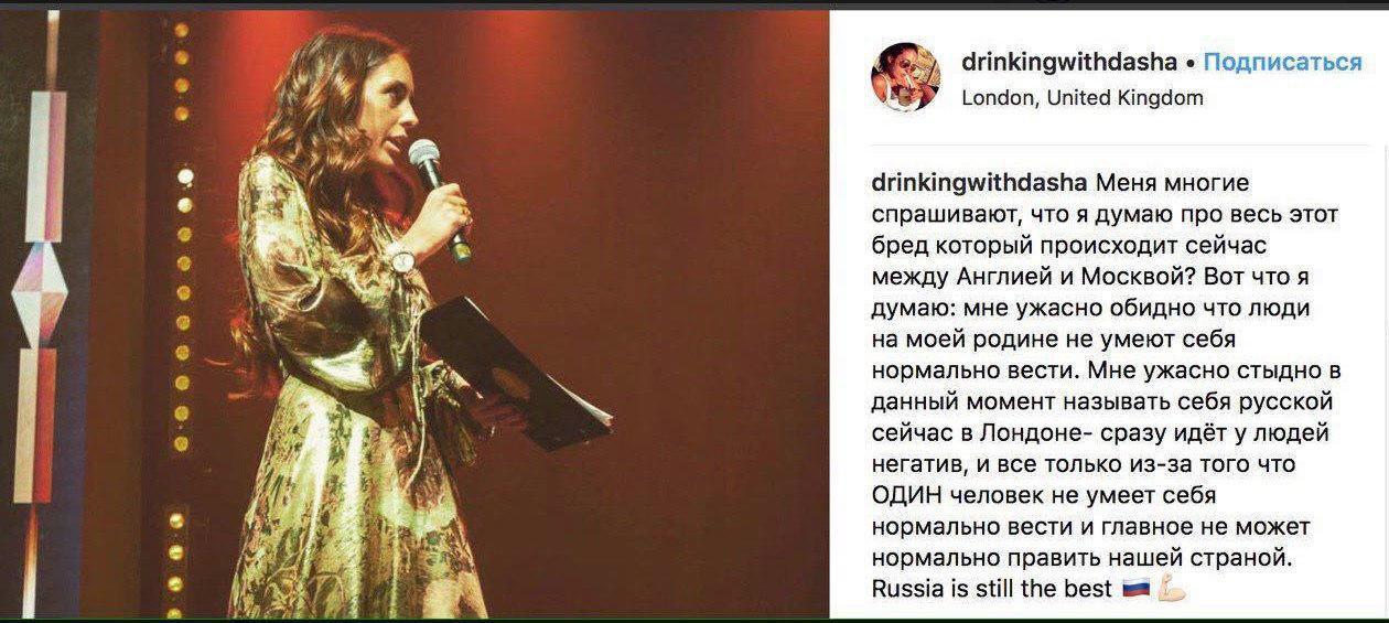 Дочке Олега Тинькова очень стыдно быть русской