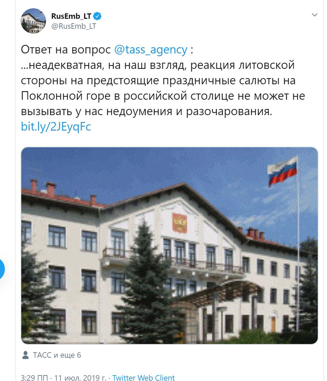 Салют вам не нравится? Минобороны России напомнило Вильнюсу об ужасах «нового порядка»