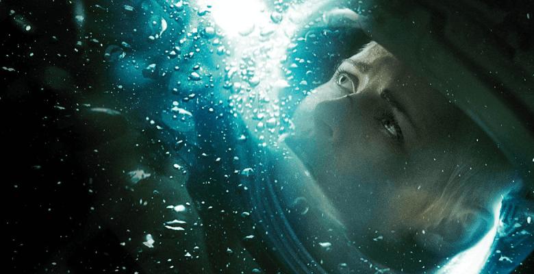 Кино на выходные: «Под водой…