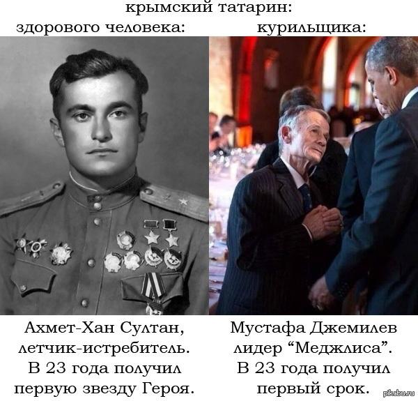 крымские татары смешные картинки очень общительные