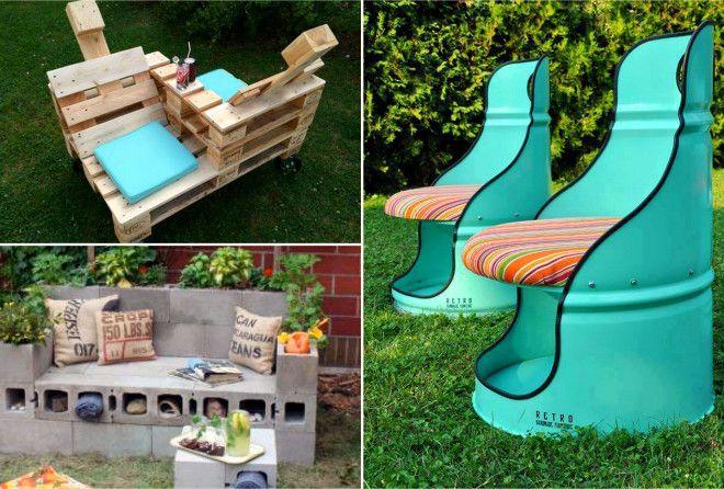 Бюджетная садовая мебель, которую можно сделать из подручных материалов