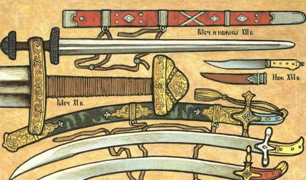 Оружие богатырей картинки