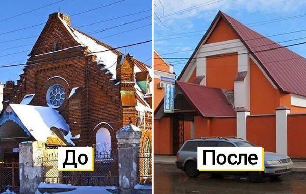 18 раз, когда после ремонта красивые дома и здания превратились в безликие коробки