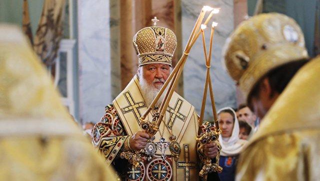 """Патриарх призвал власти противостоять """"узакониванию греха"""""""