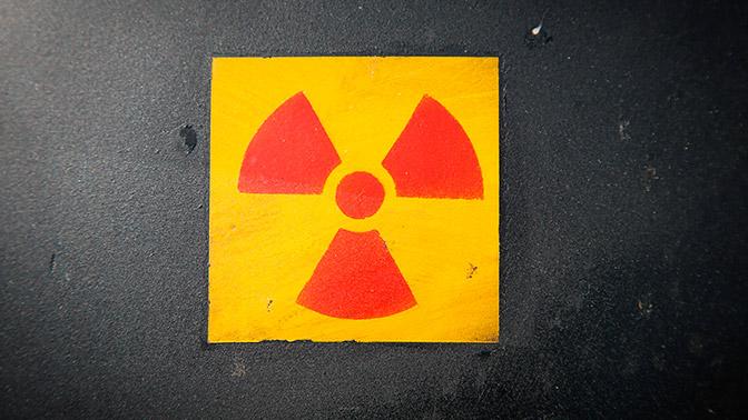 В США с парковки украли компоненты ядерной бомбы