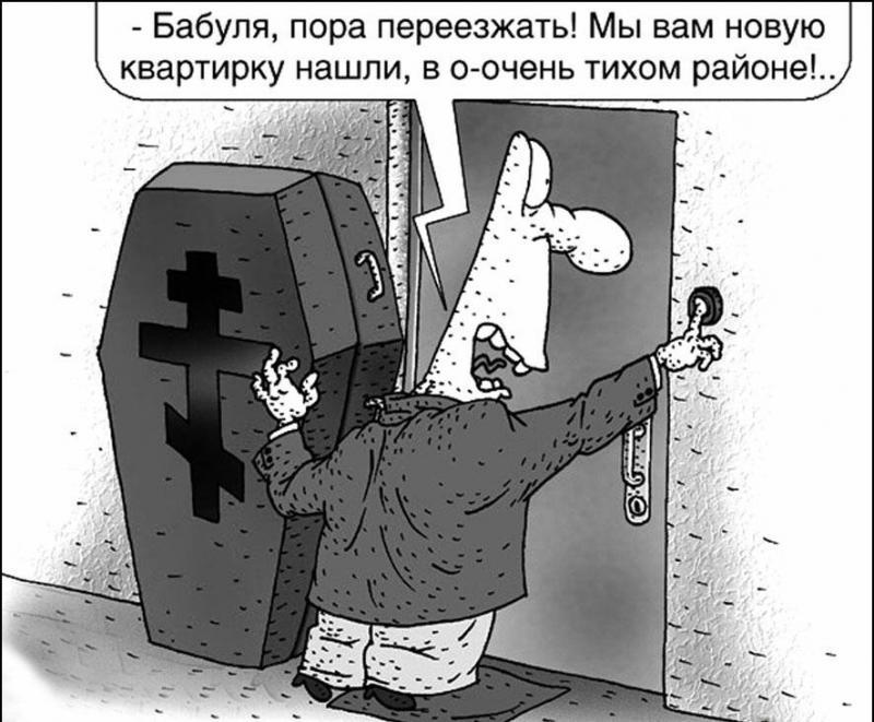 """Александр Рыклин: """"...изумит…"""