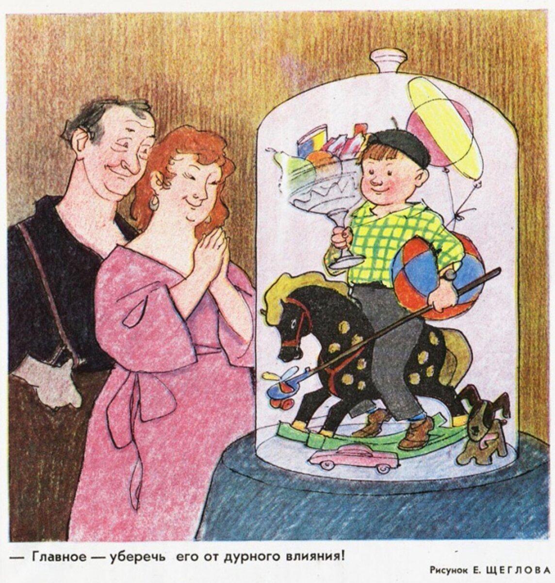 Об отцах и детях: карикатуры, которые актуальны всегда воспитание детей,дети,карикатура,родители