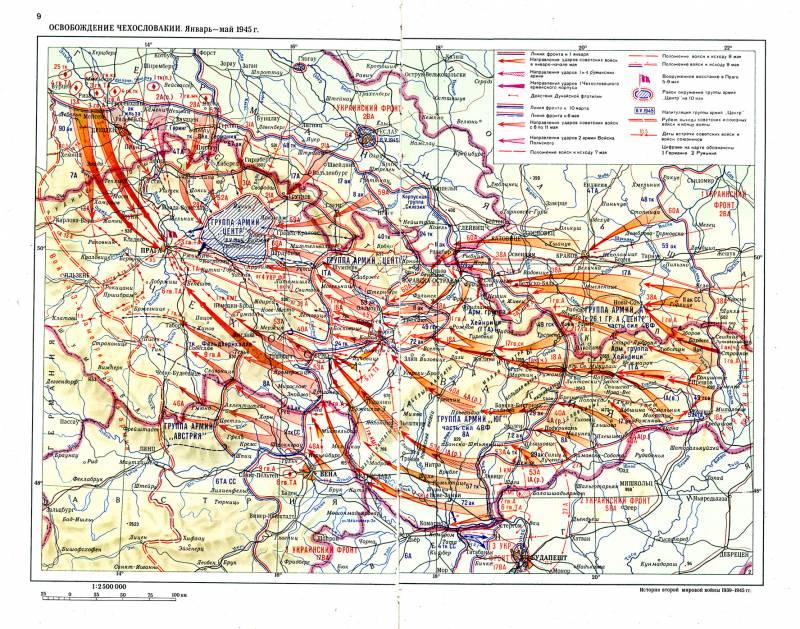 Как Красная Армия взяла штурмом столицу Словакии войска, армии, части, марта, советские, гвардейской, Нитра, операции, обороны, фронта, города, апреля, Армия, армия, Комарно, наступление, Красная, Плиева, Братиславы, столицу