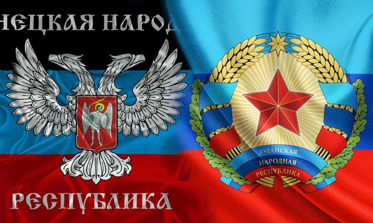 Объединение ЛНР и ДНР: чего …