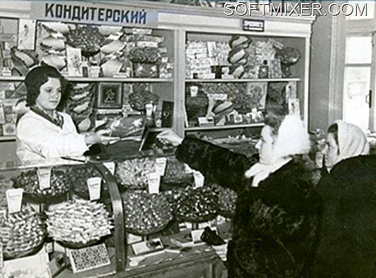 Советский Гастроном Люстры
