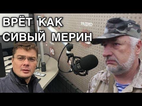 Одесситка дозвонилась в эфир…
