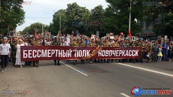 Флешмоб ко дню Победы Новочеркасск