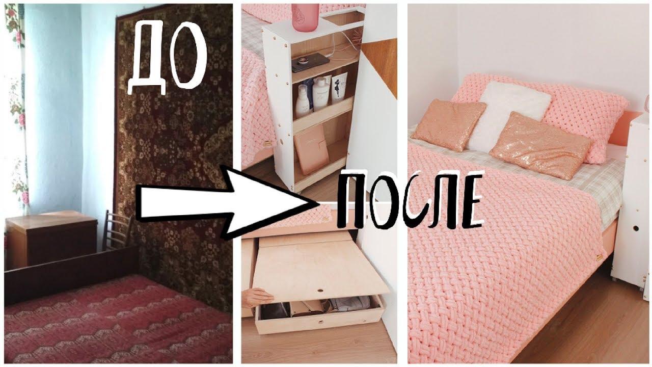 Переделка  старой мебели: неожиданное решение