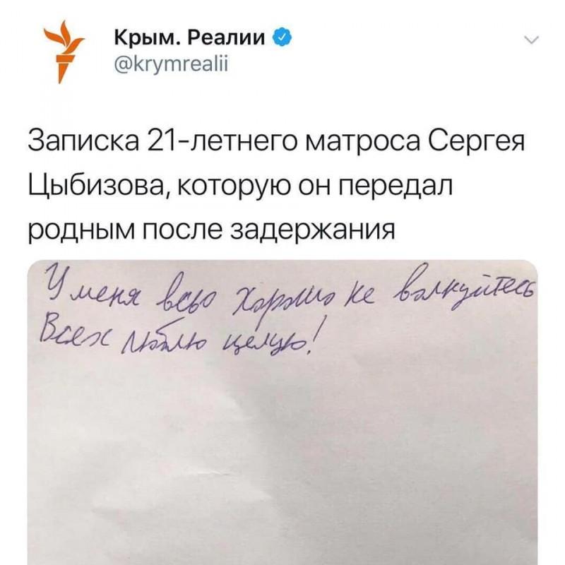 Письмо из русского плена: У меня всьо хорошо