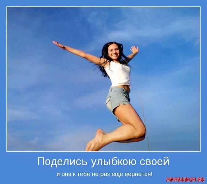 продаже улыбка смешные картинки с мотивацией вершины горы
