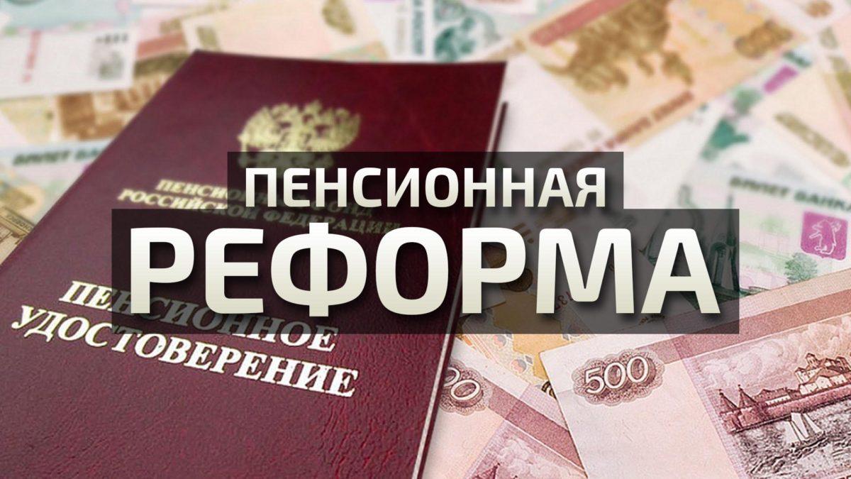 Кремль наложил запрет на фра…