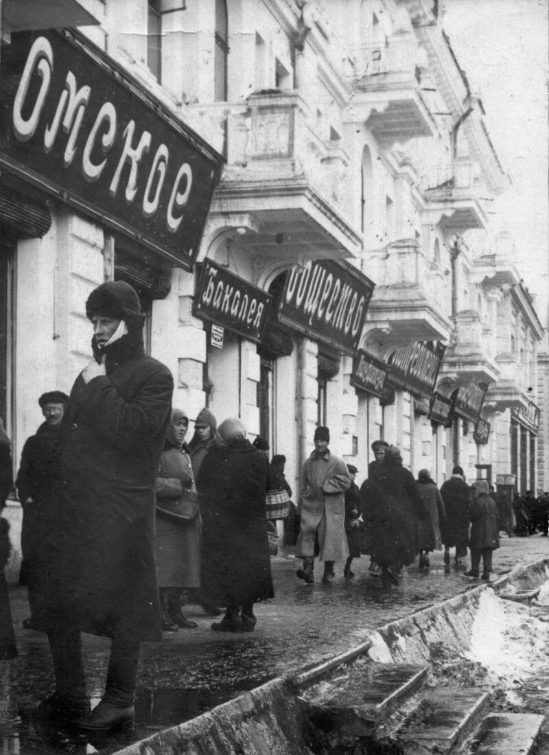 1926. Универмаг Ц.Р.К. история, ретро, фото