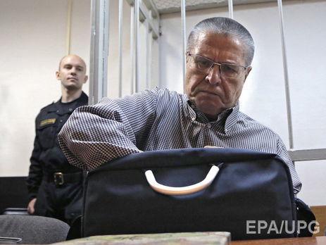 Чиновники боятся принимать подарки после дела Улюкаева