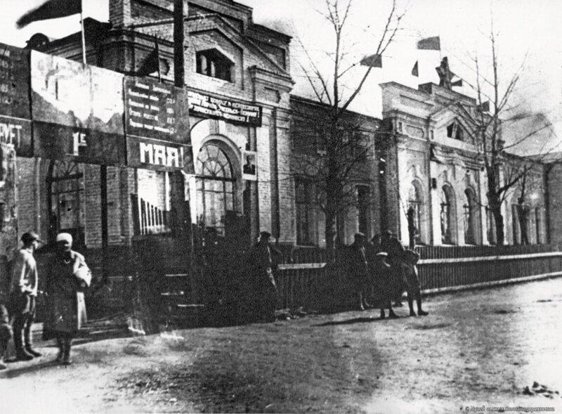 1920. Железнодорожная поликлиника история, ретро, фото