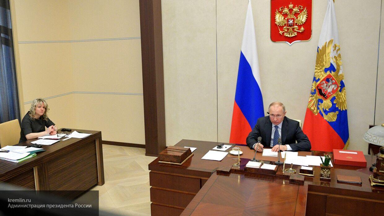 Путин готовится к выступлени…