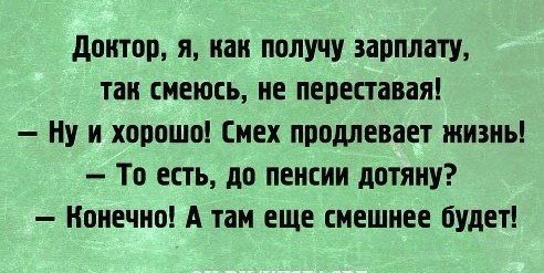 Для настроения :)