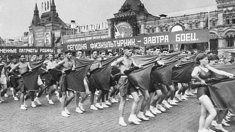 Когда на Красной площади разрешали шествия нудистов