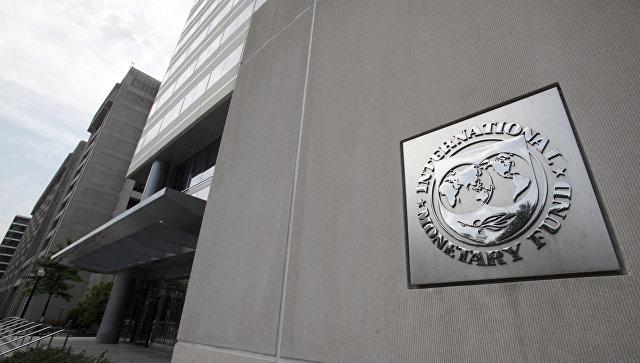 МВФ озвучил прогноз долгосрочного роста экономики России