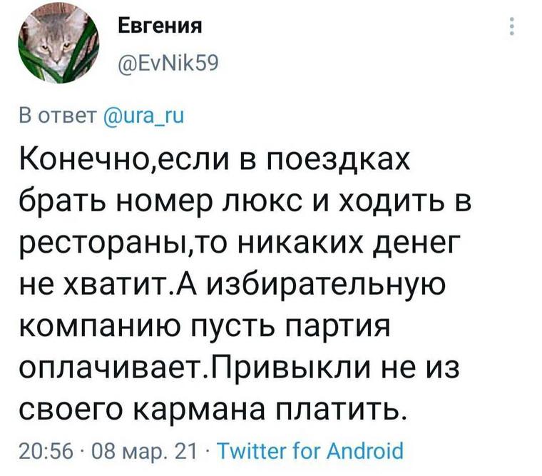 В соцсетях пристыдили Милонова за жалобу на низкую зарплату. «Давайте им скинемся, бедняжкам» депутаты,зарплаты,милонов,общество
