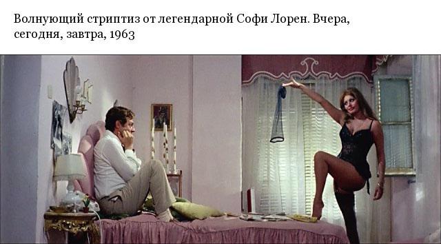 Кадры из известных кинофильмов, будоражащие мужчин