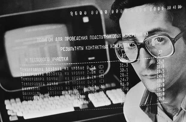 Наука в СССР. К чему привела ложь об отставании советской науки