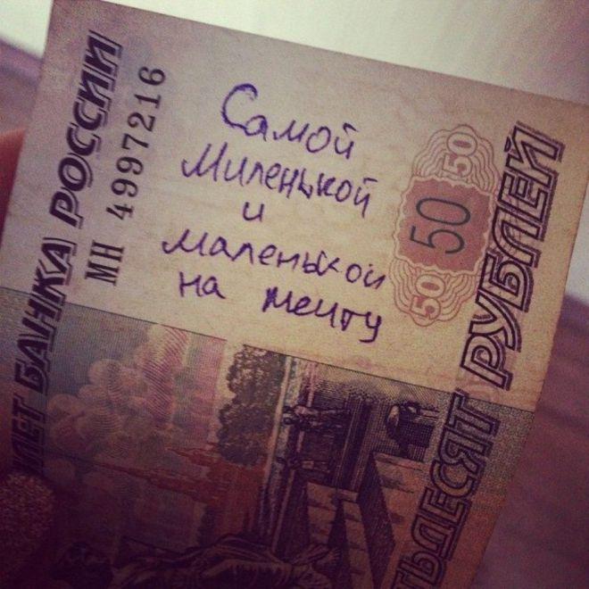 Подумай о душе, или надписи на деньгах, которые выглядят как послание!