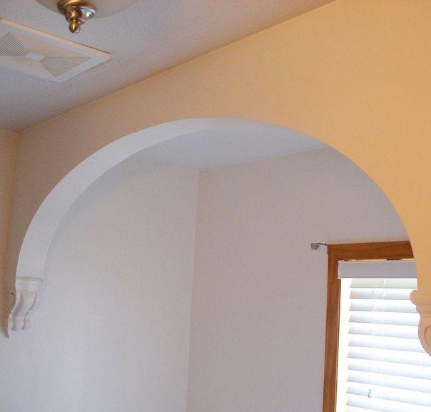 Простая арка из гипсокартона
